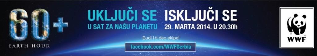WWF i Sat za nasu planetu