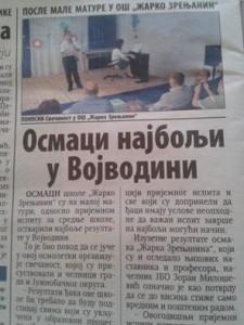 Најбољи у Војводини