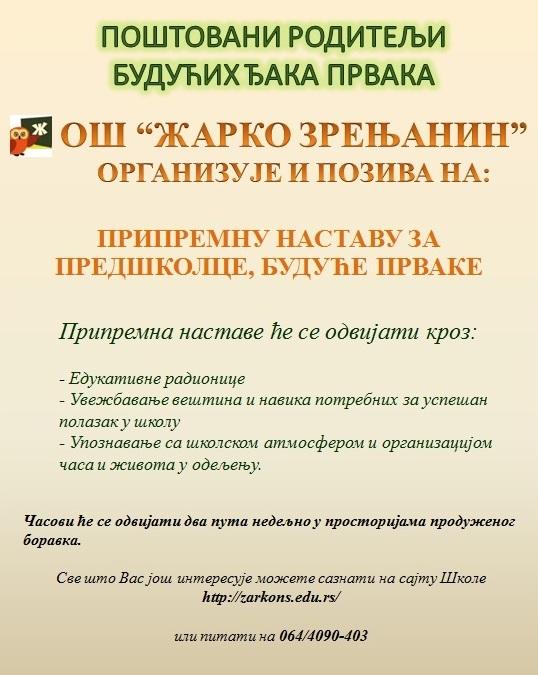 pripremna_nastava