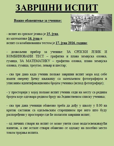 zavrsni-ispit-2016-1